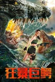 The Blood Alligator (2019) Hd