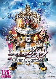 Kamen Rider Zi-O the Movie Over Quartzer (2019) HD