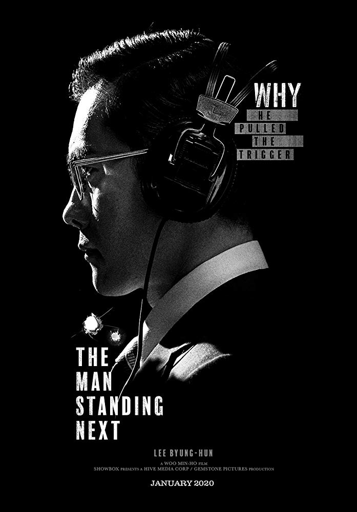 The Man Standing Next (Namsan ui bujangdeul) (2020) HD