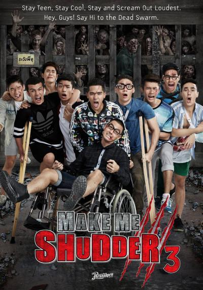 MAKE SHUDDER 3 (2015)