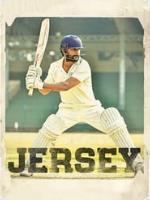 Jersey (2019)  HD