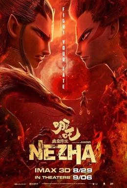 Ne Zha (2019) FHD