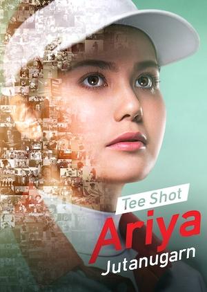 Tee Shot Ariya Jutanugarn (2019) hd