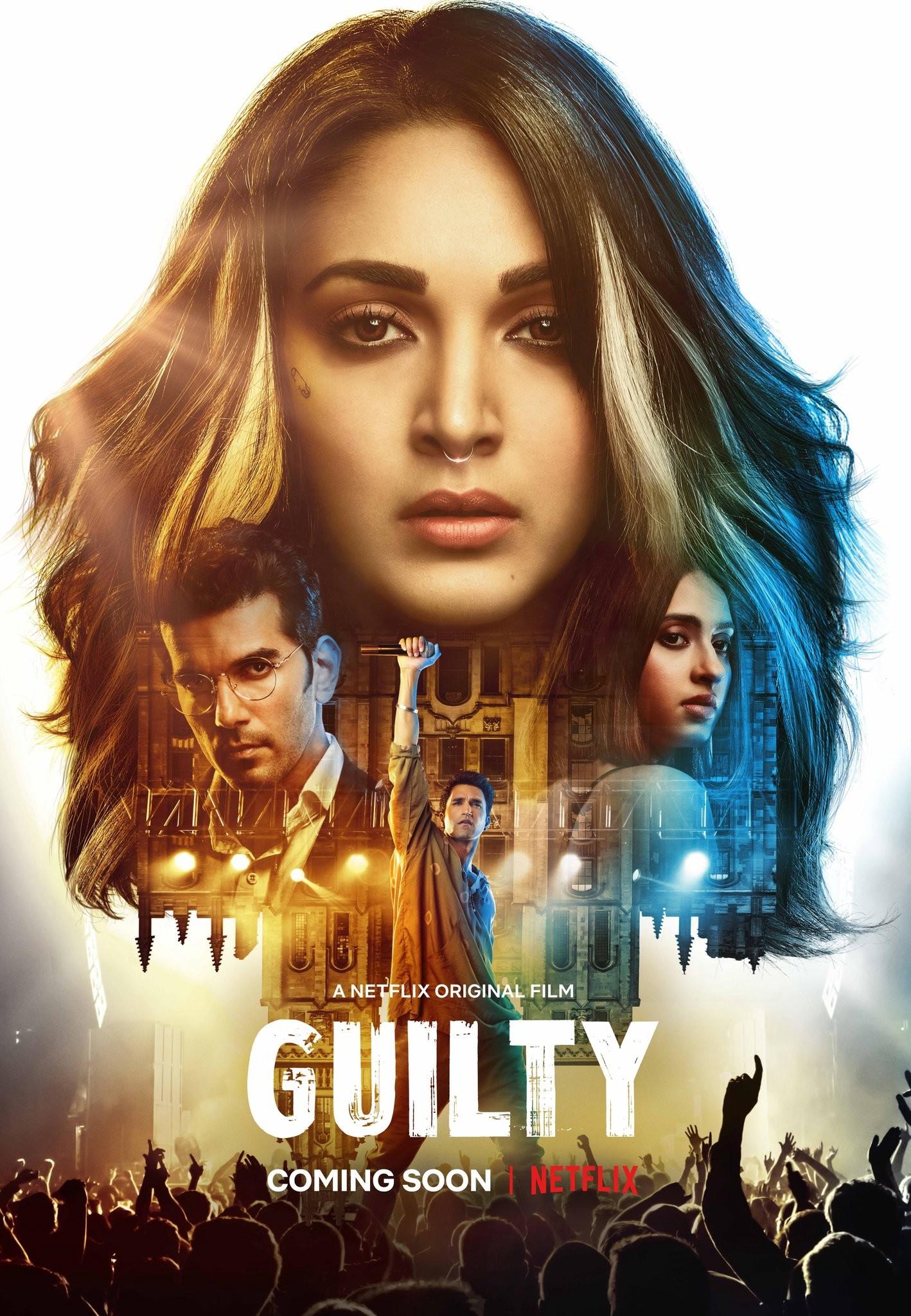 Guilty (2020) HD