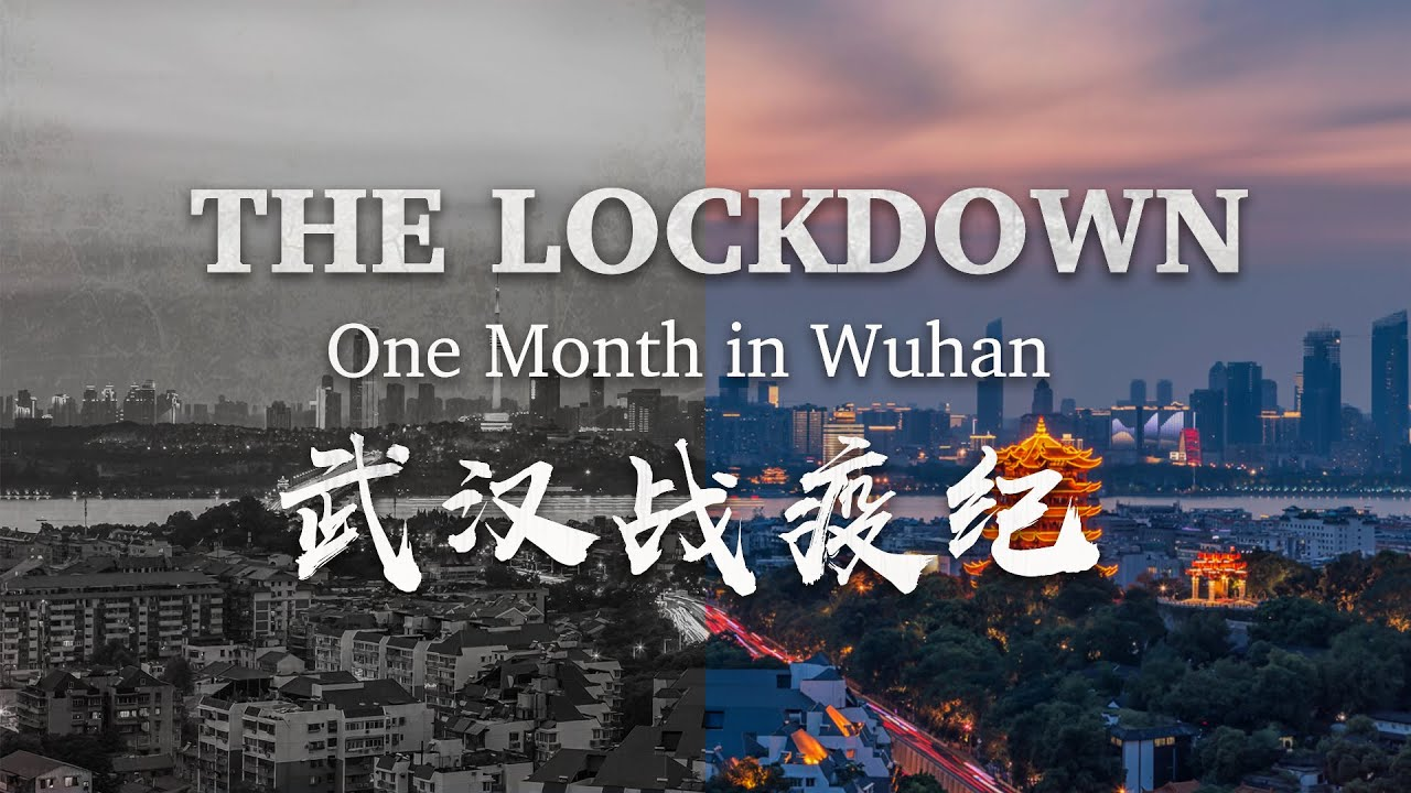 The Lockdown One Month in Wuhan (2020) HD