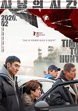 Time to Hunt (Sanyangeui sigan) (2020) HD