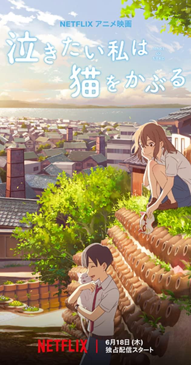 A Whisker Away (Nakitai watashi wa neko wo kaburu) (2020)