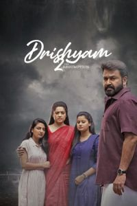 Drishyam 2 (2021)